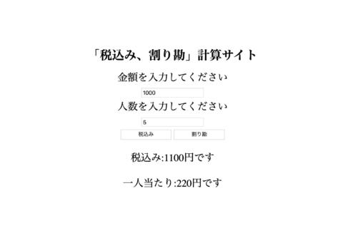 スクリーンショット 2020-02-10 18.11.45