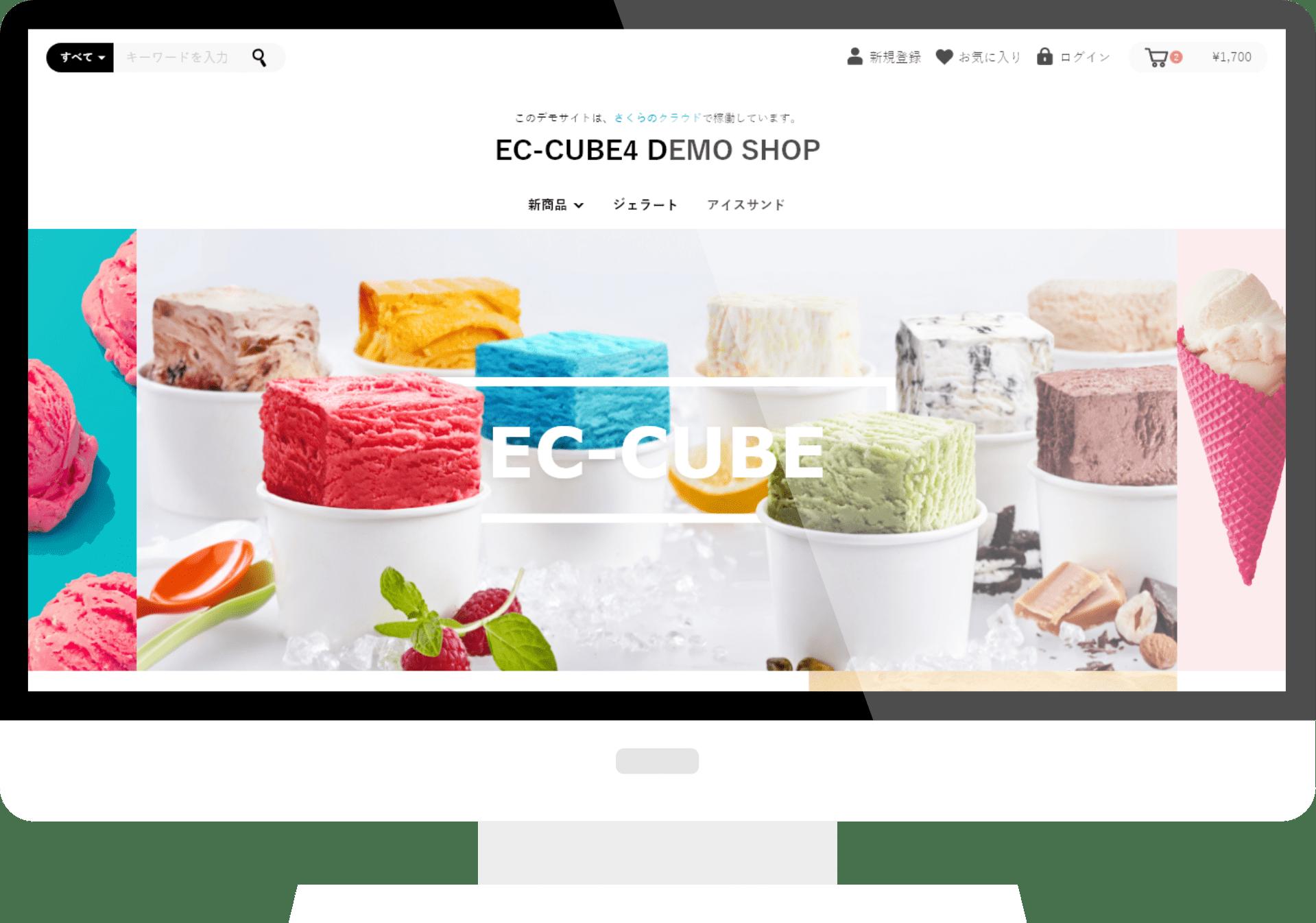 EC-CUBE4.0の新着商品を自動で取得する