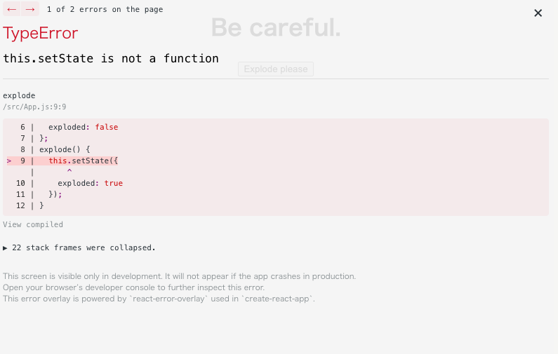 [React]this.setState is not a functionの解決法