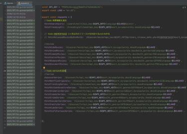 IntelliJでAnnotate機能でコードの最終更新日と更新者を確認する